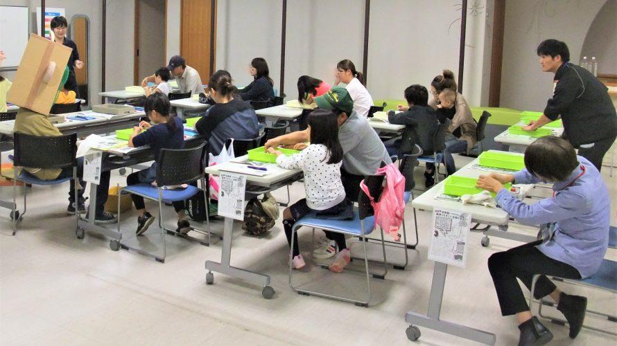 【レポート】未来塾 富津にもすごい古墳があるよ!
