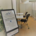 オール富津情報交流センターでは、会員を大募集しています!