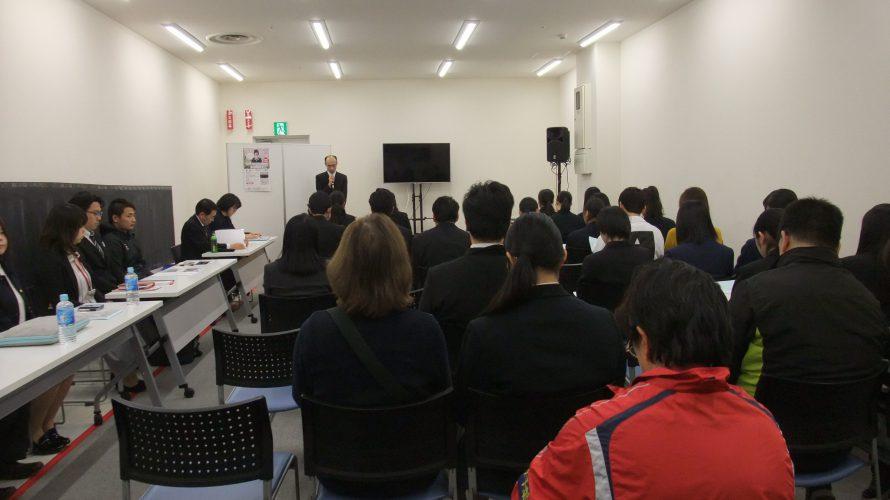 【レポート】2019富津市内企業合同説明会及び就職説明会