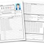南房総教育事務所・講師登録会(千葉県)