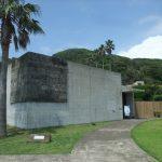 「鋸山美術館コレクション」と「別館・鋸山資料館」